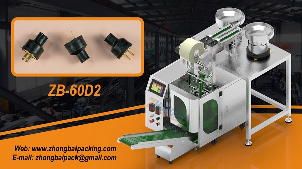 Electric Plug Counting Packing Machine